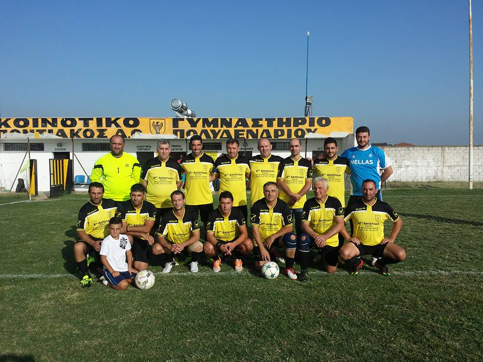 Βετ.Ποντιακού F.C. 2016-2017